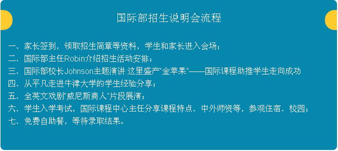 录取通知书,薛恩泽同学获得   英国伦敦大学学院(UCL)   录取通知