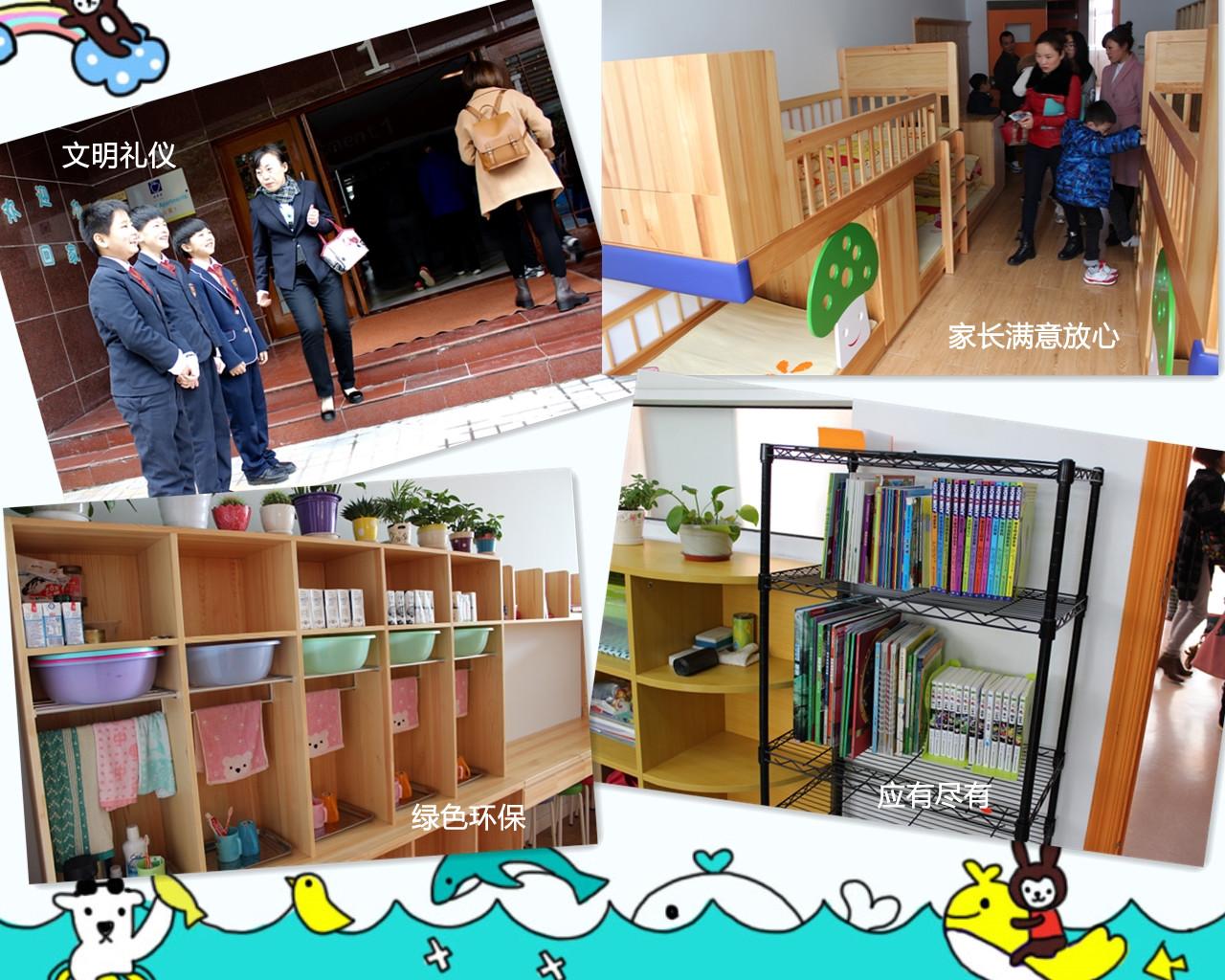 金苹果学校住宿保育 (3).jpg