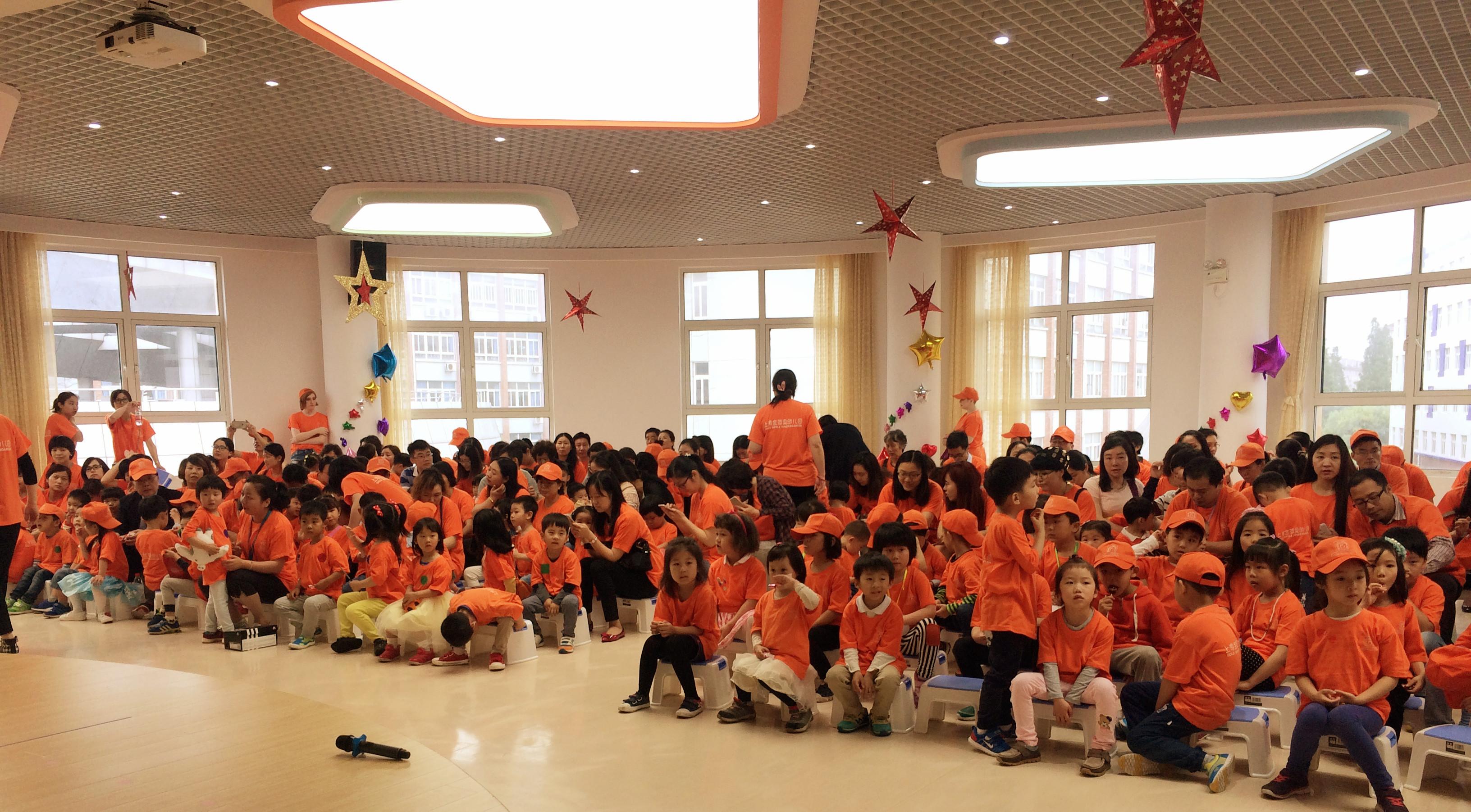 """""""幸福童年,快乐成长""""——记金苹果幼儿园六一儿童节"""