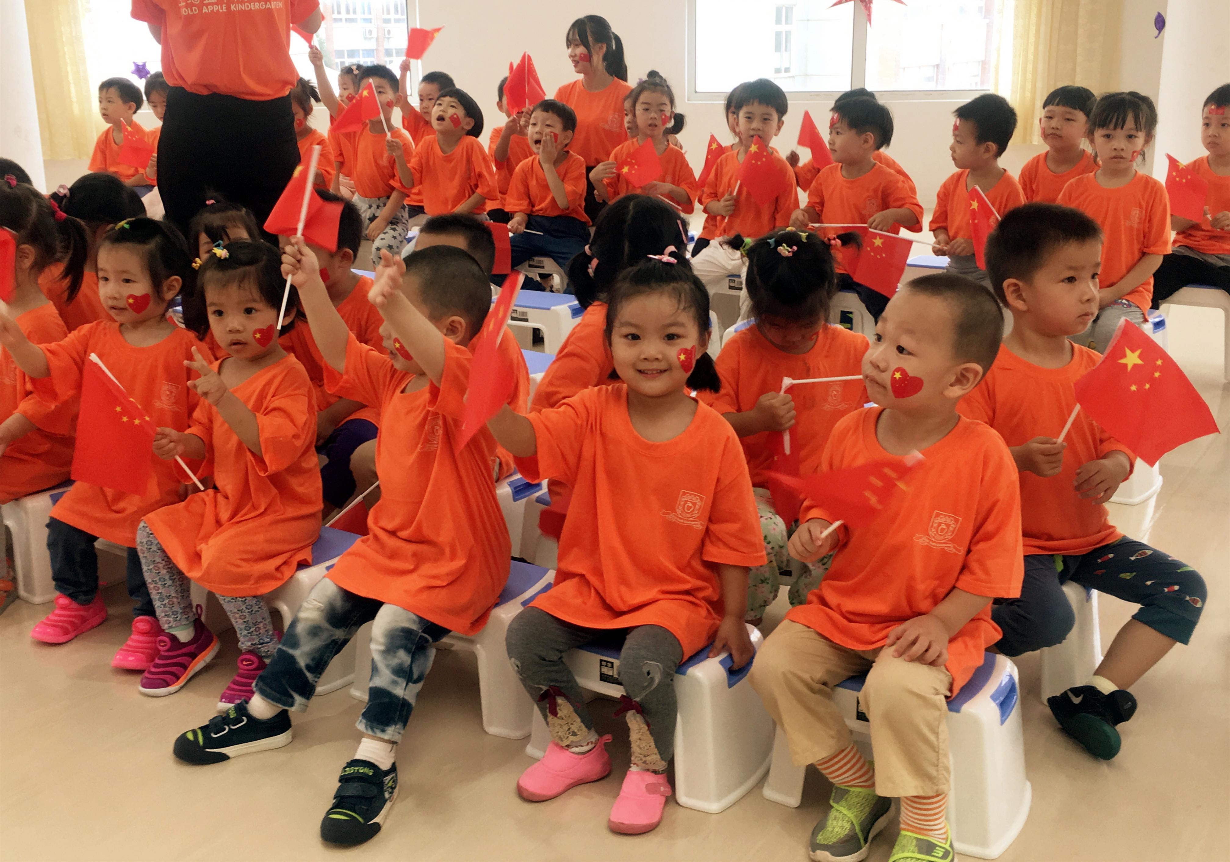 金苹果幼儿园——欢庆国庆暨小小苹果阅兵式活动